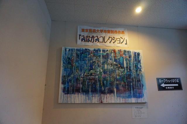 20131201谷川岳【選】0003