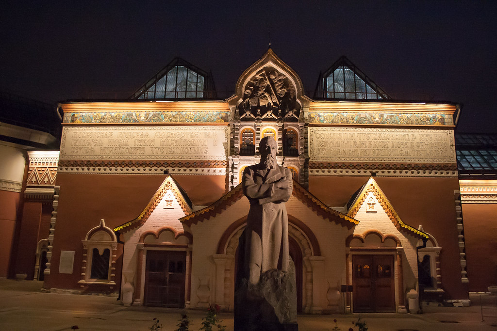 Москва. Полуношная. Ночная Третьяковская галерея