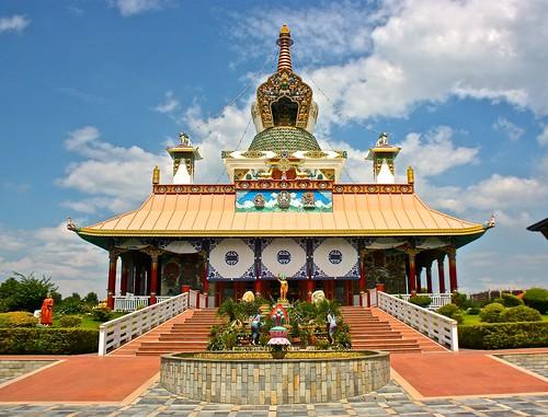 Seto Gumbah pagoda