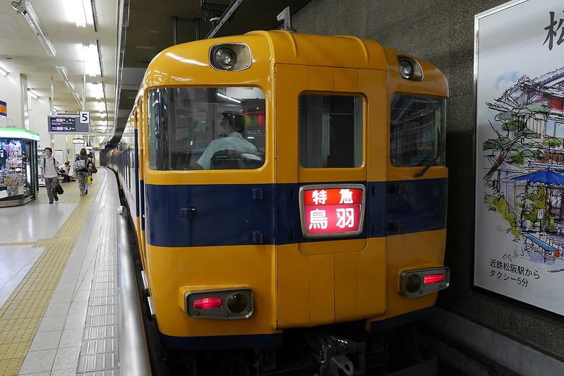 P9990114