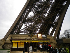 Pilier Sud de la Tour Eiffel