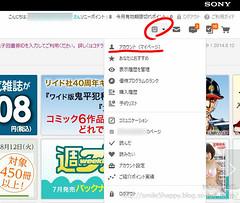 Reader_01.jpg