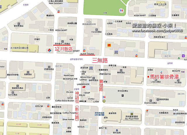 飯店地圖1