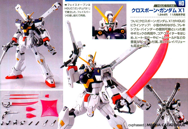 HGUC Crossbone Gundam X1 - Announced!