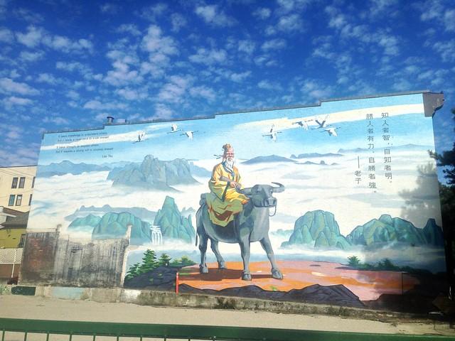 Laozi mural