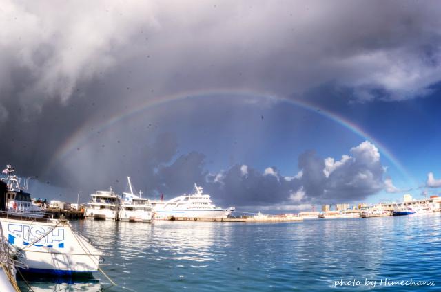今日も虹のアーチが!
