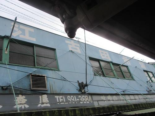 江古田市場通り