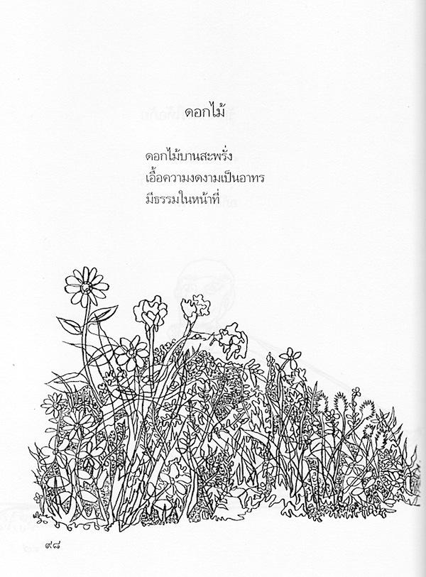 haiku 10A