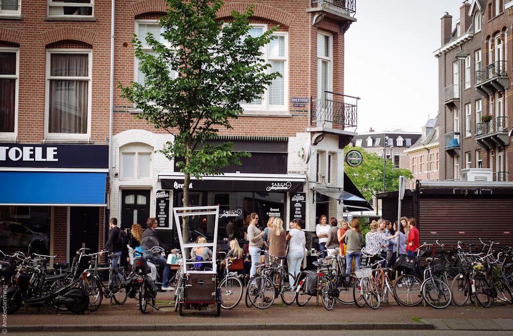 Amsterdam, August