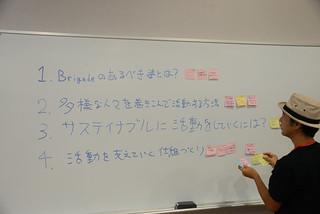 BrigadeMeetup金沢-29.jpg