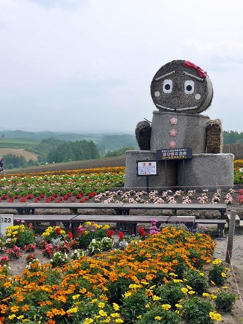 Shikisai Hills