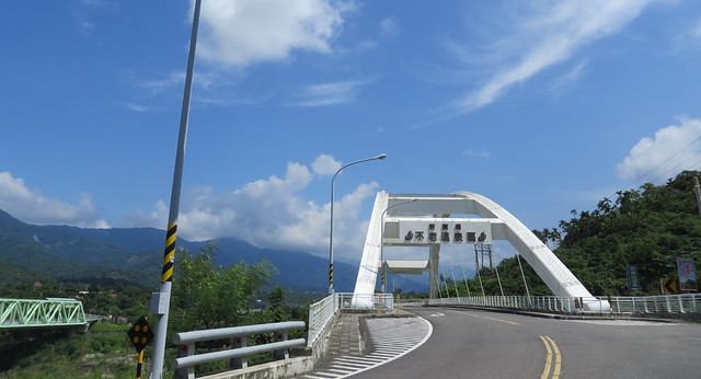 Kaohsiung County Route 133 (Xinbao Bridge)