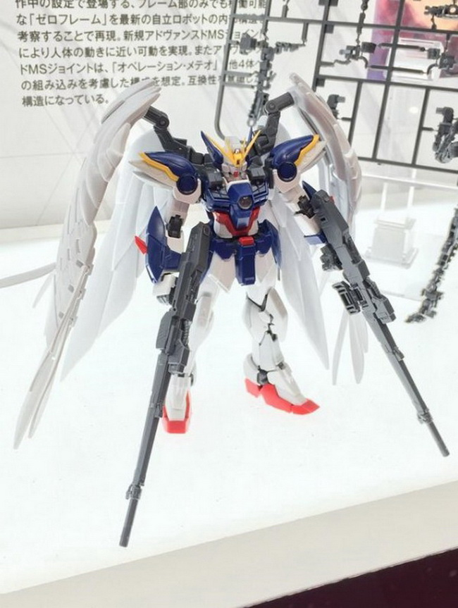 All-Japan-Show2014-0011