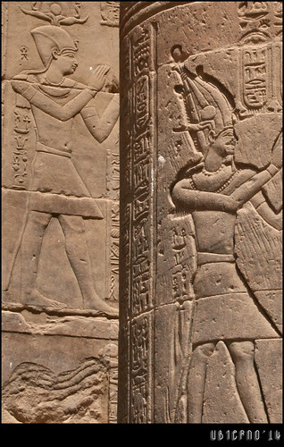 The offerer Pharaoh