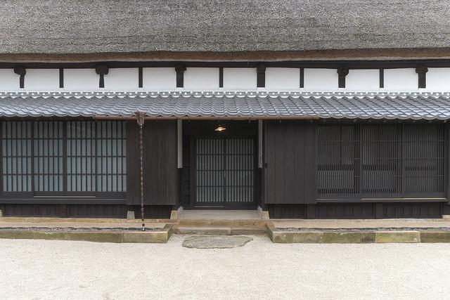 Kakiemon's House