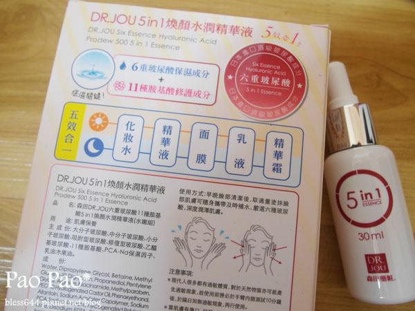 森田藥粧 Dr.Jou 六重玻尿酸11種胺基酸5 in 1煥顏水潤精華液