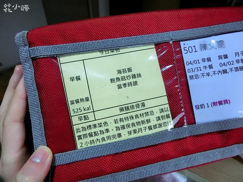 育馨婦產科板橋自然產費用無痛催生價格 (16)
