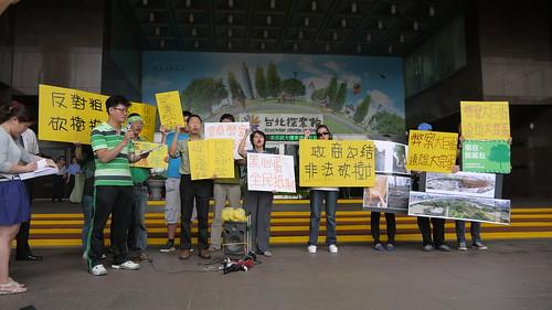 樹保團體在會議前舉行記者會,痛批大巨蛋亦是一樁弊案