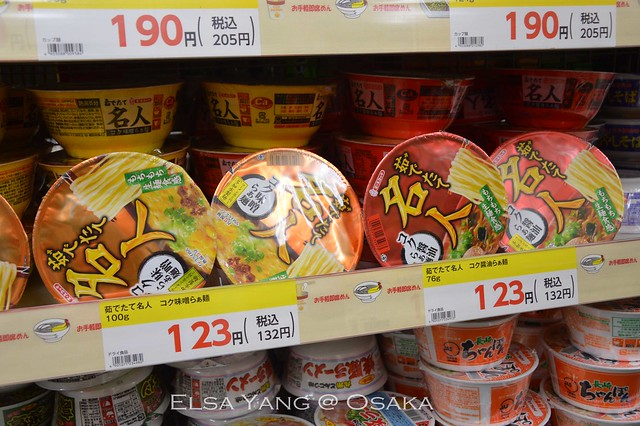 大阪osaka超市067