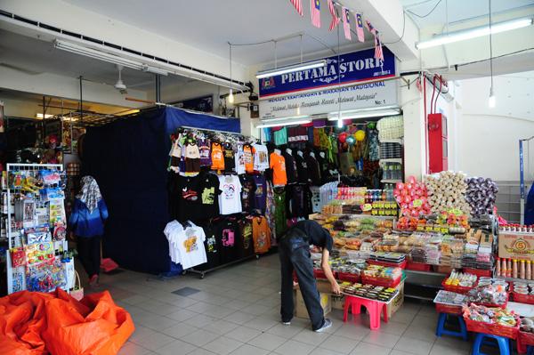 Medan Samudera本土雜貨商場