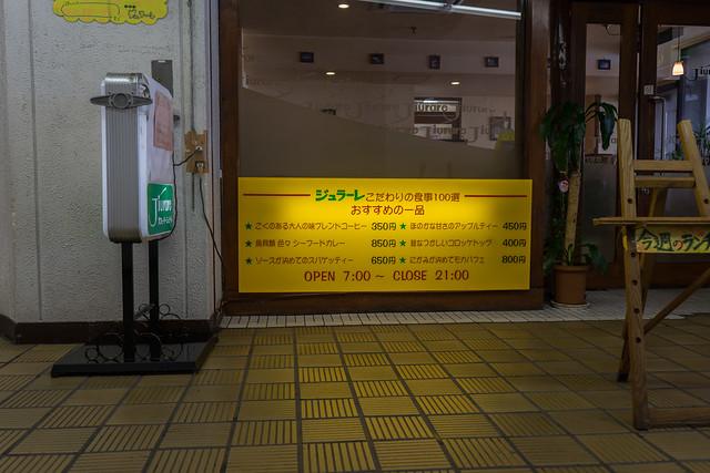 Horita_03