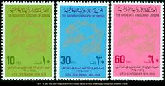 Stamps Jordan