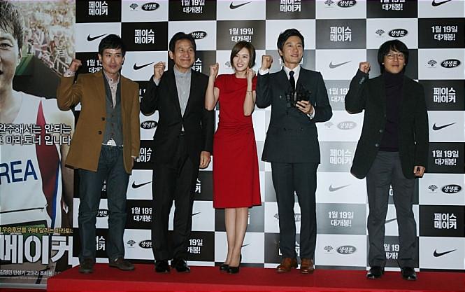 韓國電影페이스 메이커【馬拉松夢想家】Pacemaker 贈送電影票 (已截止) @GINA環球旅行生活|不會韓文也可以去韓國 🇹🇼