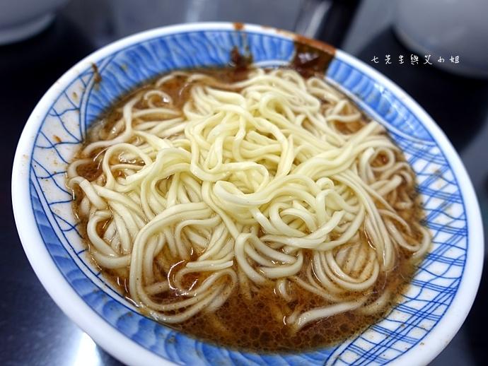 6 宜蘭大麵章