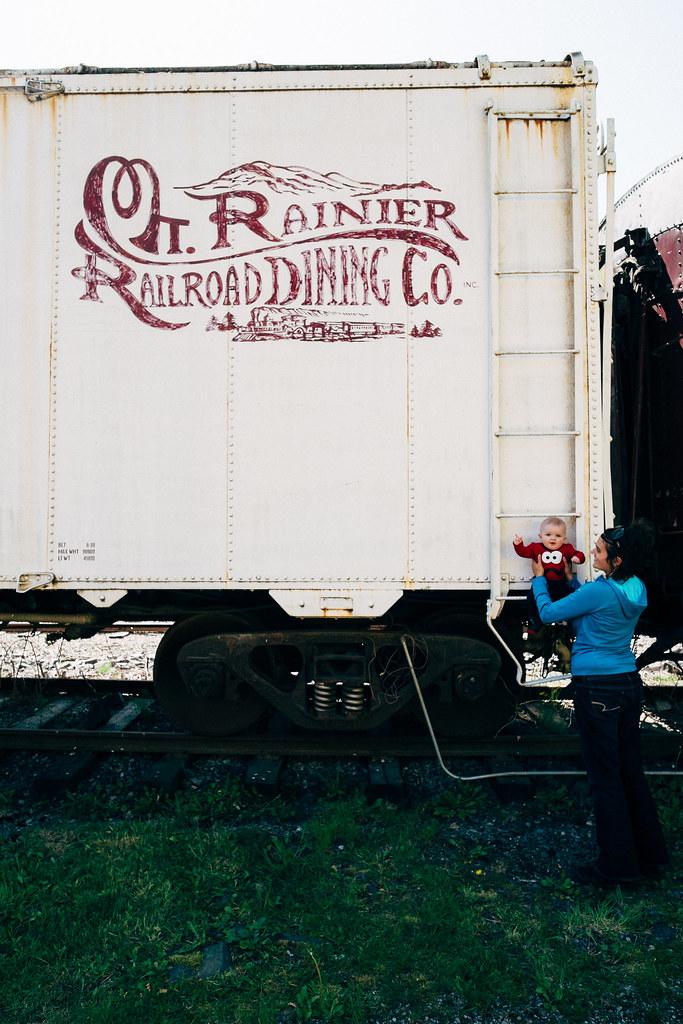 Trainier