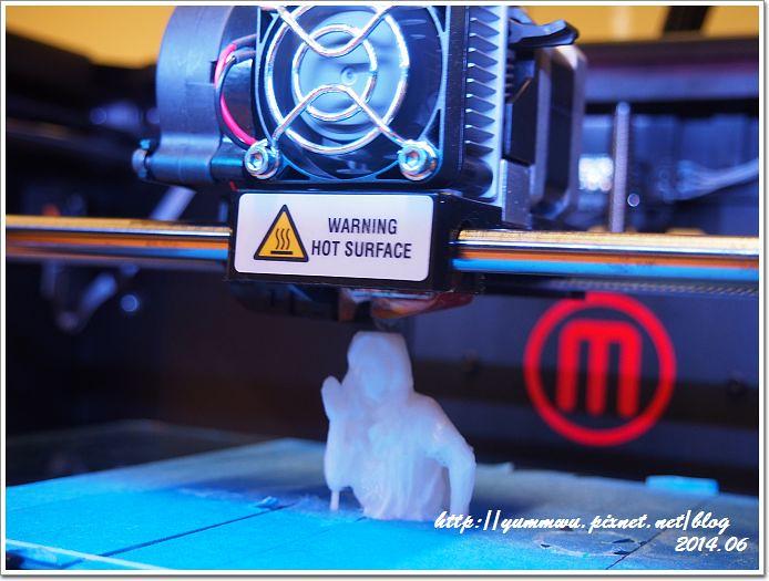 3D列印(53)