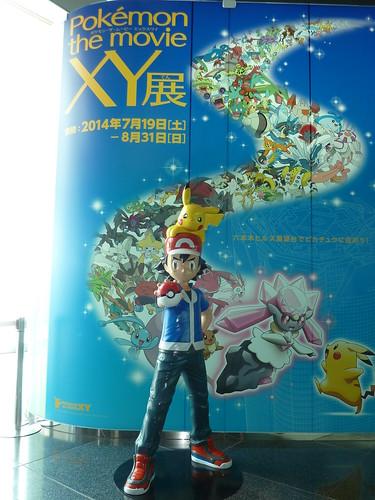 ポケモン XY展入口のサトシとピカチュウ
