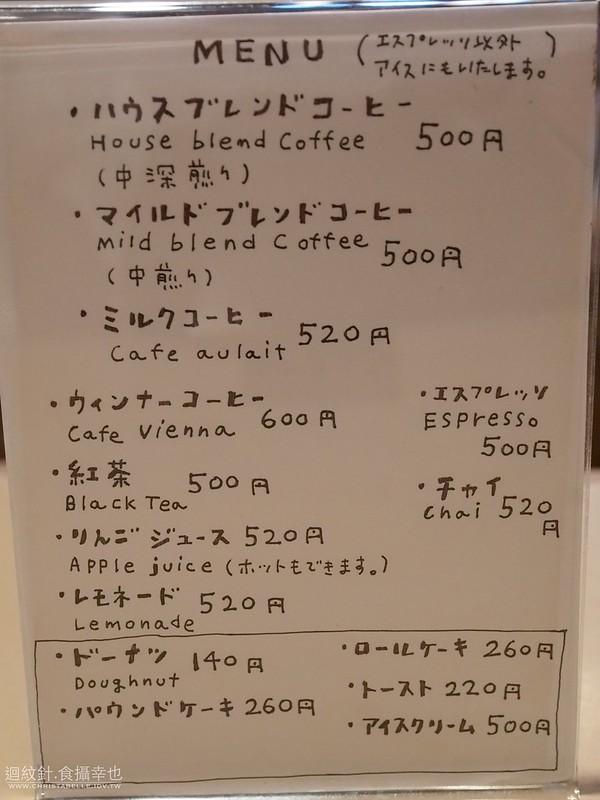 京都 六曜社 地下店