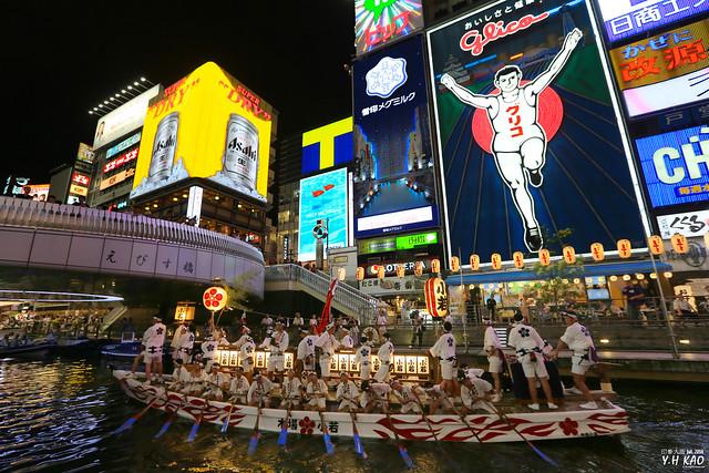大阪·道頓堀天神祭