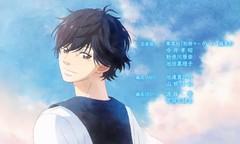 Ao Haru Ride Episode 1 Image 21