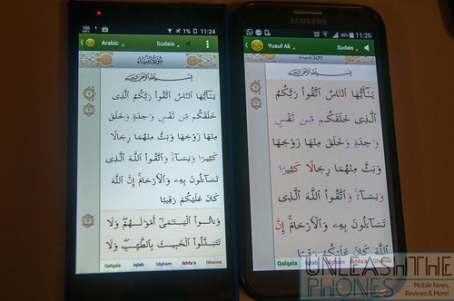 Quran Android-13