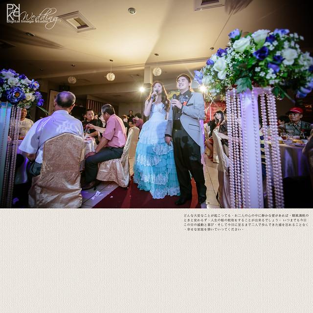 20140525PO-088