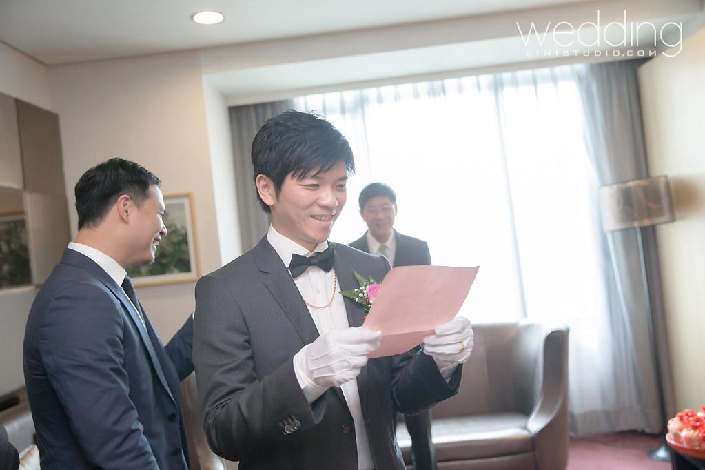 2014.05.25 Wedding-033
