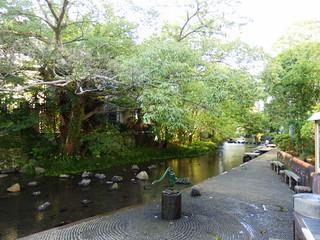 Genbee River