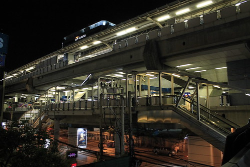 National Stadium station of the BTS (SkyTrain)