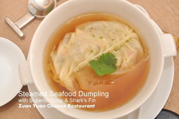 Dim Sum Zuan Yuan Chinese Restaurant One World Hotel  7