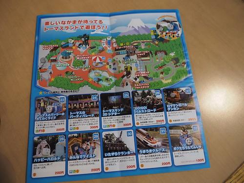 Shizuoka Yamanashi 2014 #01