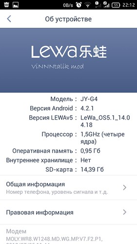 Screenshot_2014-08-30-22-12-57