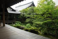 Templo Eikando