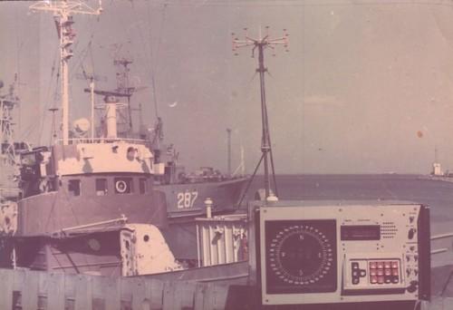АРП, DF, Пихта-2С, радиопеленгатор