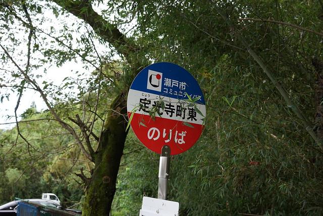 Nishiyama_01