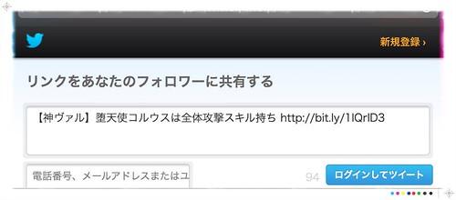 WordPress、日本語アドレスの味方。