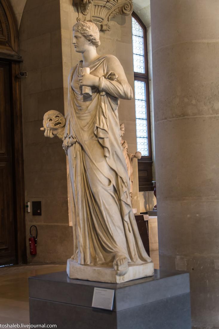 Louvre-26
