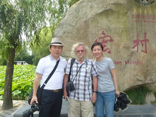 Anhui-Hongcun-Village-Entrée (1)
