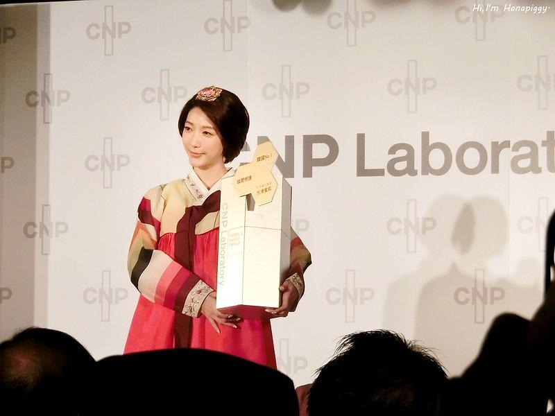 cnp (3)