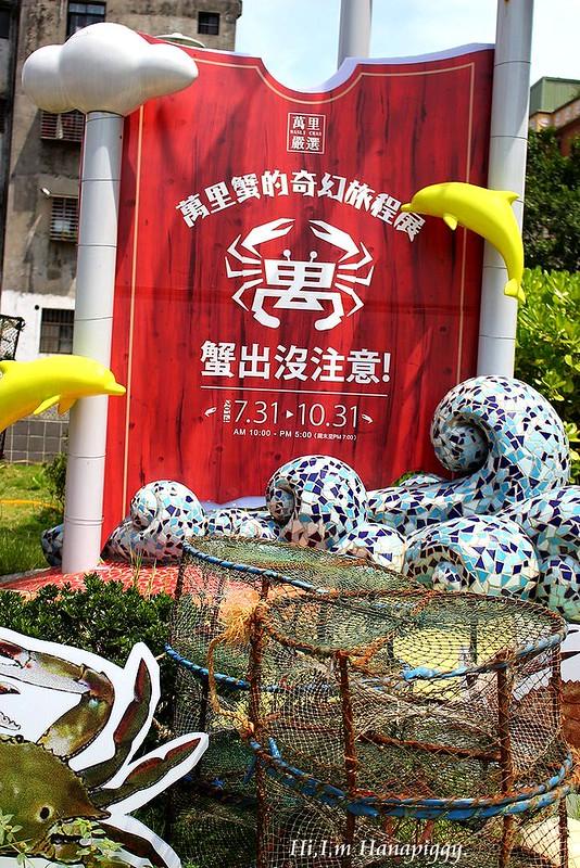 西北萬里蟹 (36)